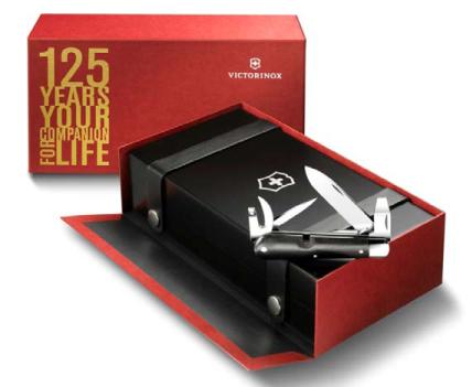 Sakwiki Victorinox 125th Anniversary Jubilee Series